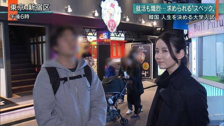 2019年11月14日森川夕貴の画像10枚目
