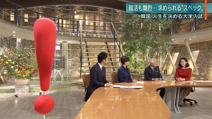 2019年11月14日森川夕貴の画像11枚目
