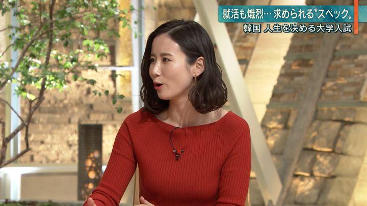 2019年11月14日森川夕貴の画像12枚目