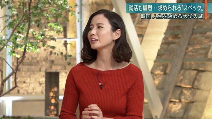 2019年11月14日森川夕貴の画像13枚目