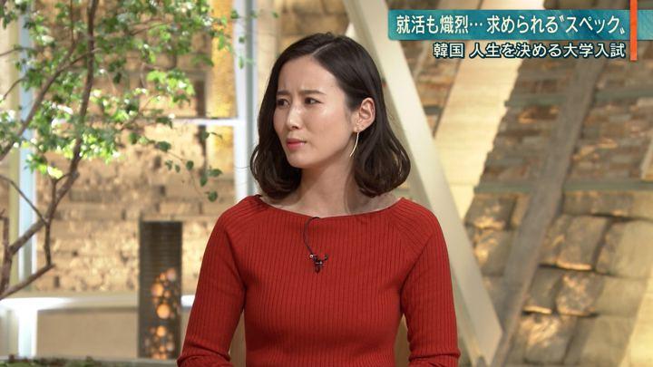 2019年11月14日森川夕貴の画像14枚目