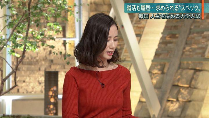 2019年11月14日森川夕貴の画像15枚目
