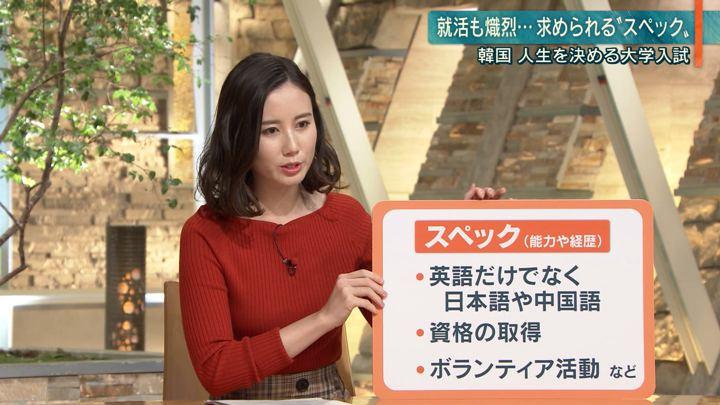 2019年11月14日森川夕貴の画像16枚目