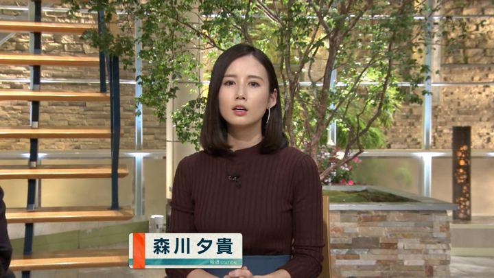 2019年11月18日森川夕貴の画像03枚目