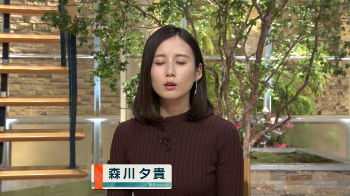 2019年11月18日森川夕貴の画像04枚目