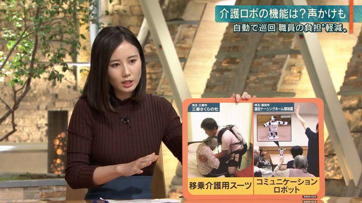 2019年11月18日森川夕貴の画像15枚目