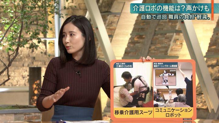 2019年11月18日森川夕貴の画像16枚目