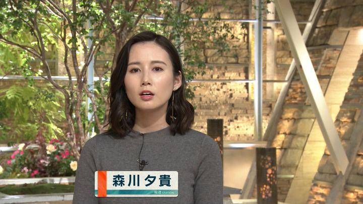 2019年11月19日森川夕貴の画像04枚目