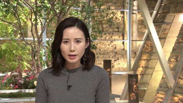2019年11月19日森川夕貴の画像05枚目