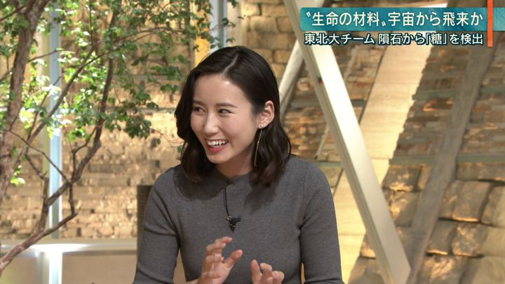 2019年11月19日森川夕貴の画像06枚目