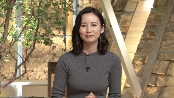 2019年11月19日森川夕貴の画像08枚目