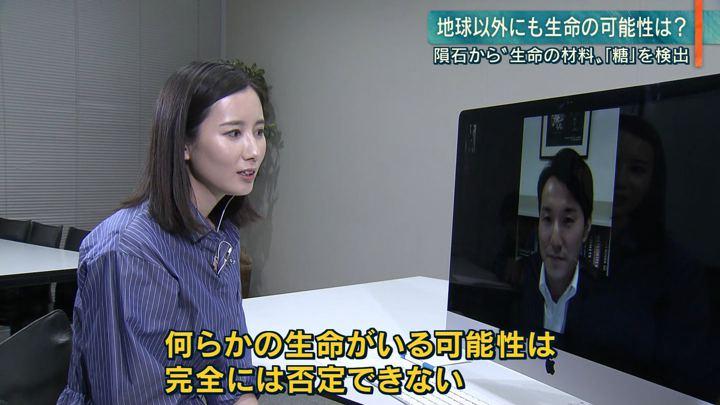 2019年11月19日森川夕貴の画像10枚目