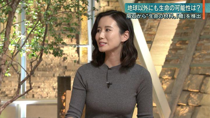 2019年11月19日森川夕貴の画像12枚目