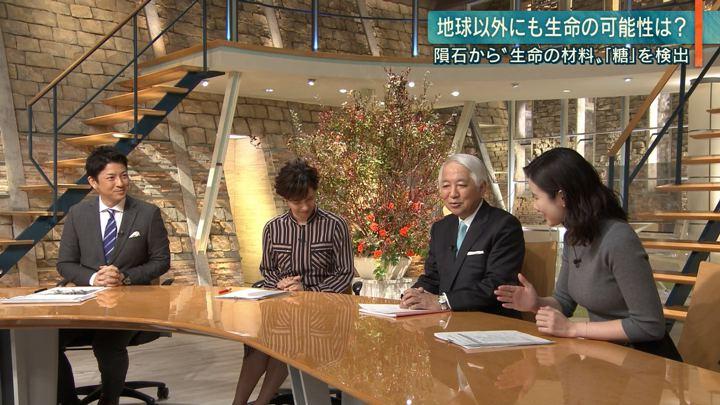 2019年11月19日森川夕貴の画像13枚目