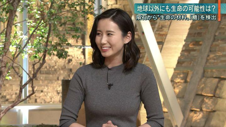 2019年11月19日森川夕貴の画像14枚目
