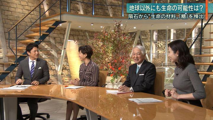 2019年11月19日森川夕貴の画像15枚目
