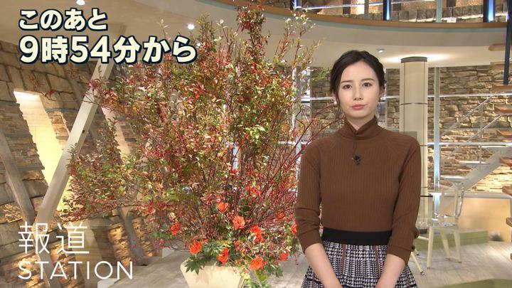2019年11月20日森川夕貴の画像02枚目
