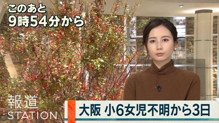 2019年11月20日森川夕貴の画像04枚目