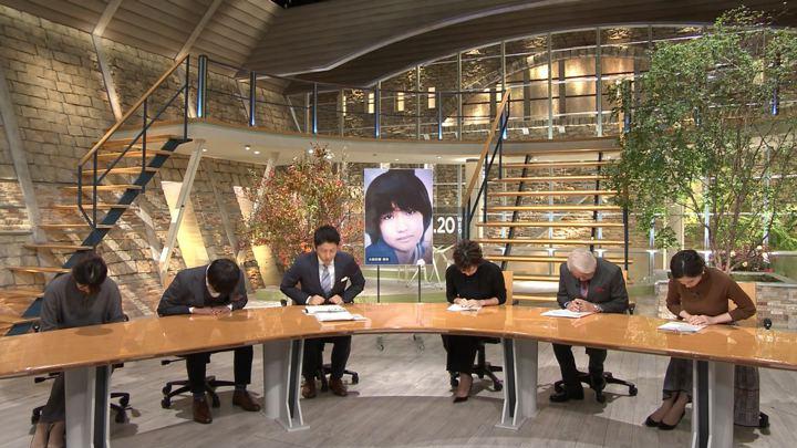 2019年11月20日森川夕貴の画像06枚目
