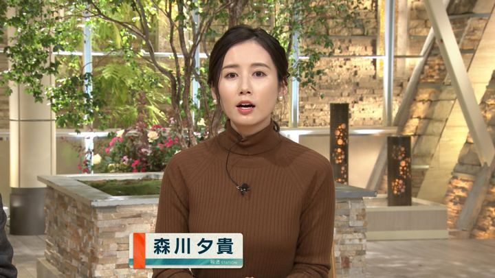 2019年11月20日森川夕貴の画像09枚目