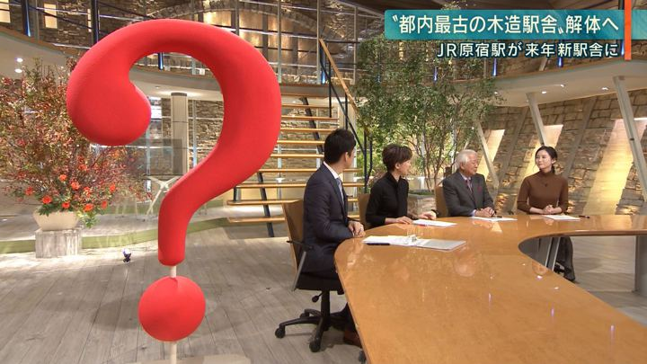 2019年11月20日森川夕貴の画像11枚目