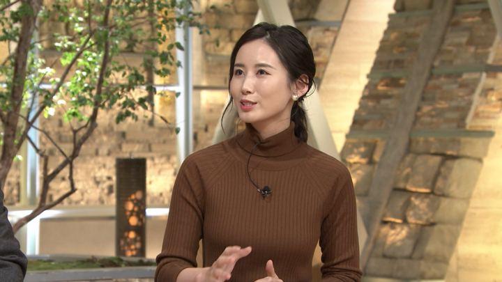2019年11月20日森川夕貴の画像12枚目