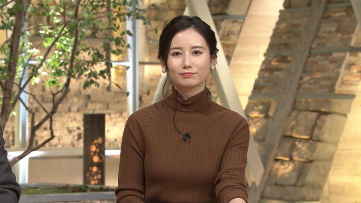 2019年11月20日森川夕貴の画像15枚目