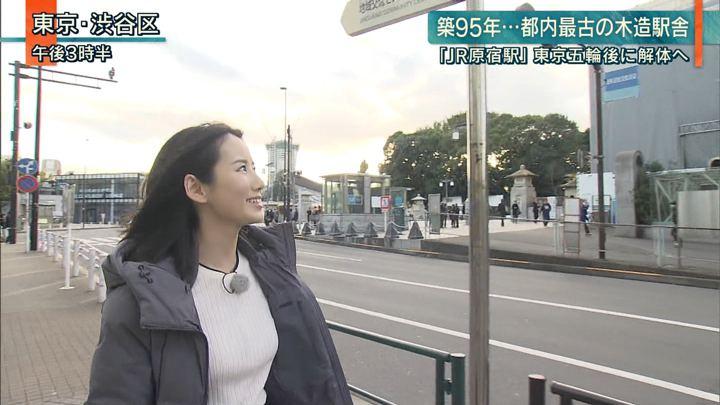 2019年11月20日森川夕貴の画像17枚目