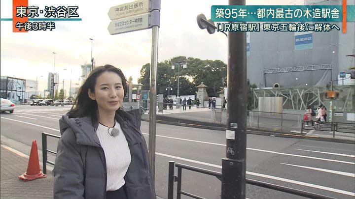 2019年11月20日森川夕貴の画像18枚目