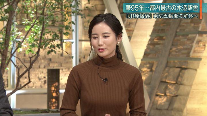 2019年11月20日森川夕貴の画像20枚目