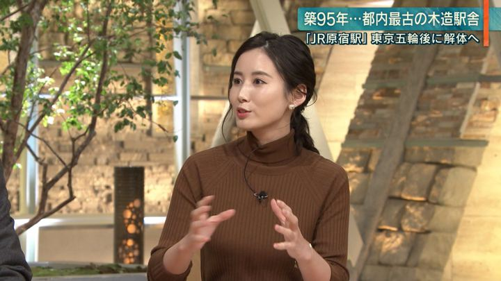 2019年11月20日森川夕貴の画像22枚目