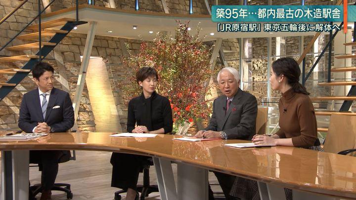 2019年11月20日森川夕貴の画像23枚目