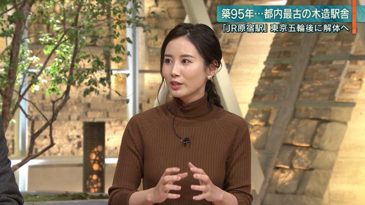 2019年11月20日森川夕貴の画像24枚目