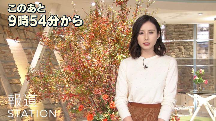 2019年11月21日森川夕貴の画像01枚目