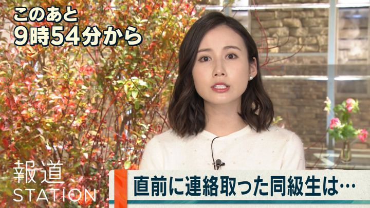 2019年11月21日森川夕貴の画像02枚目