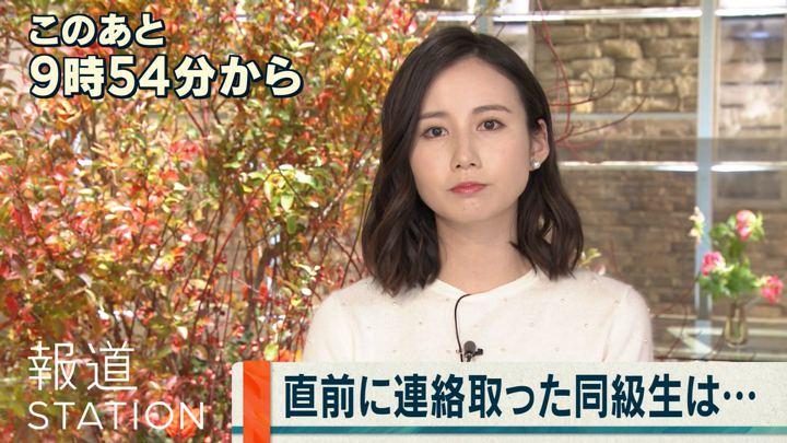 2019年11月21日森川夕貴の画像03枚目