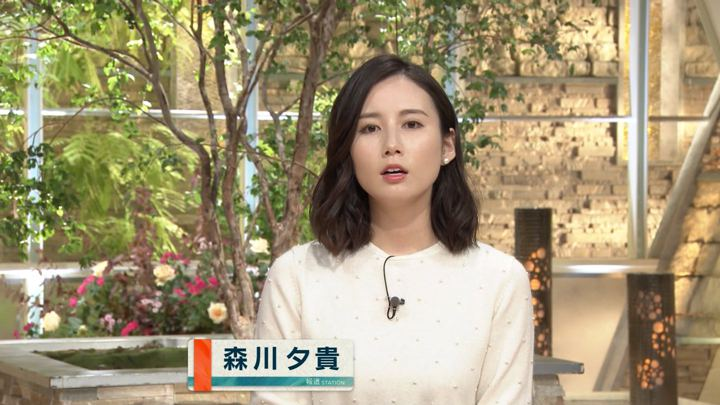 2019年11月21日森川夕貴の画像07枚目