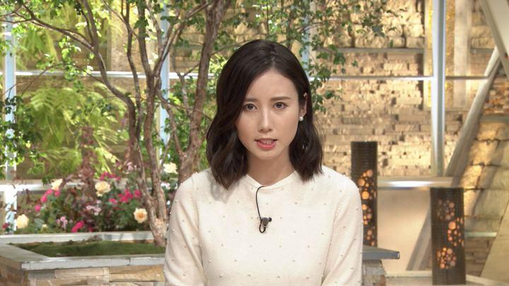 2019年11月21日森川夕貴の画像08枚目
