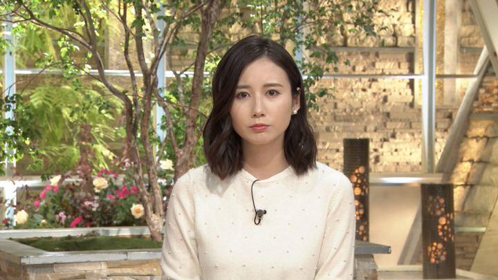 2019年11月21日森川夕貴の画像09枚目