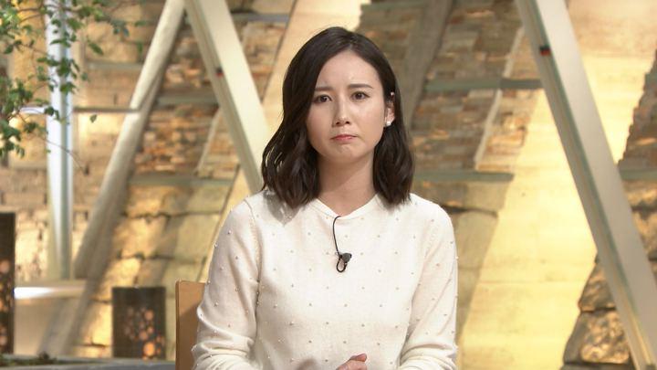 2019年11月21日森川夕貴の画像13枚目