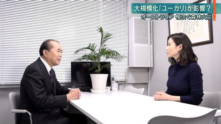 2019年11月21日森川夕貴の画像14枚目
