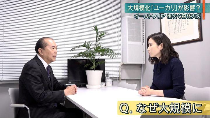 2019年11月21日森川夕貴の画像15枚目