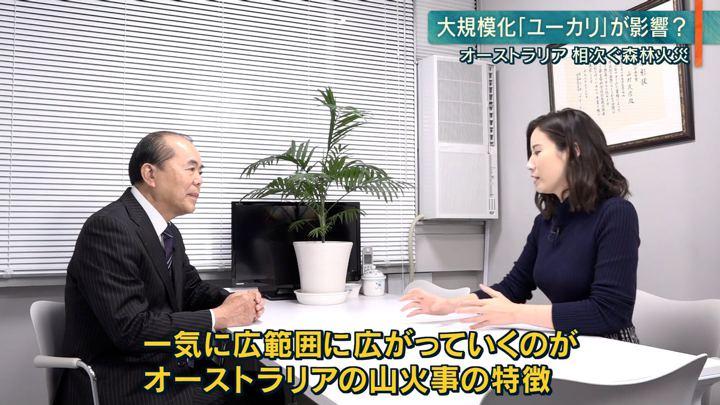 2019年11月21日森川夕貴の画像16枚目