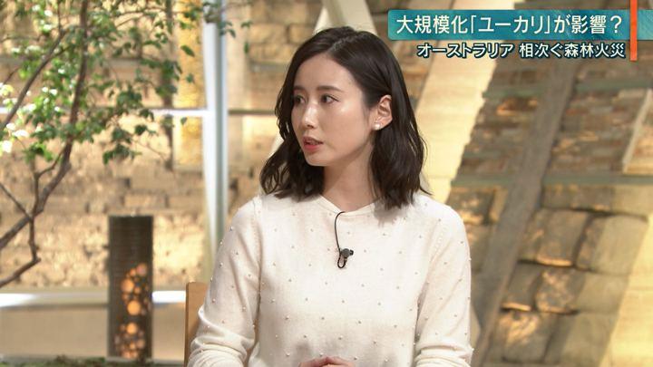 2019年11月21日森川夕貴の画像18枚目