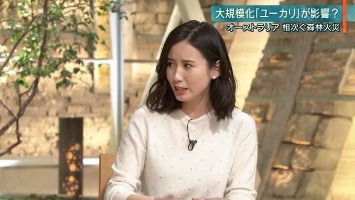 2019年11月21日森川夕貴の画像19枚目