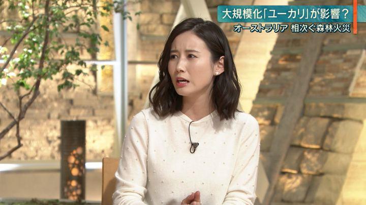 2019年11月21日森川夕貴の画像20枚目