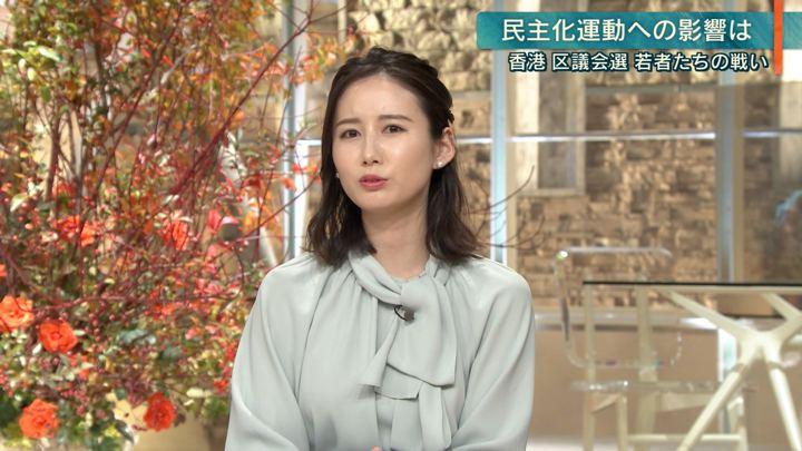 2019年11月22日森川夕貴の画像09枚目