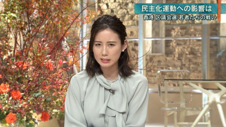 2019年11月22日森川夕貴の画像11枚目