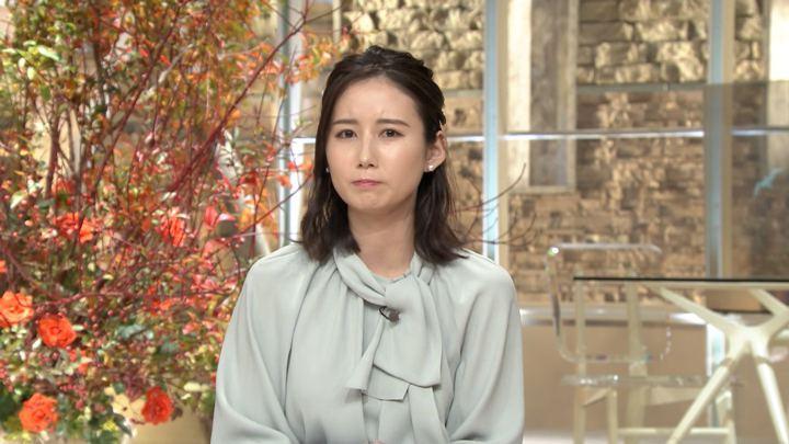2019年11月22日森川夕貴の画像12枚目