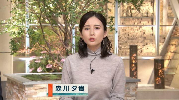 2019年11月25日森川夕貴の画像05枚目